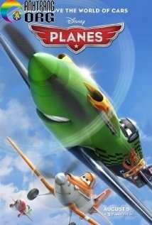 ThE1BABF-GiE1BB9Bi-MC3A1y-Bay-Planes-2013