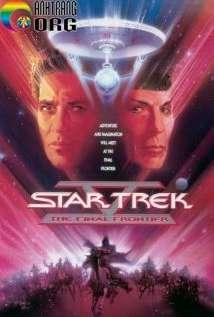Du-HC3A0nh-GiE1BBAFa-CC3A1c-VC3AC-Sao-5-BiC3AAn-GiE1BB9Bi-CuE1BB91i-CC3B9ng-Star-Trek-V-The-Final-Frontier-1989